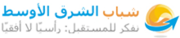 Thumb_logo_arabic_side