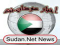 Thumb_sudan_net_news