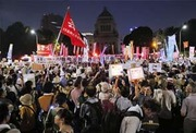 Thumb_japan_anti_nuclear_protests_295