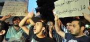 Thumb_anti-american-attacks-protests-in-egypt-and-libya